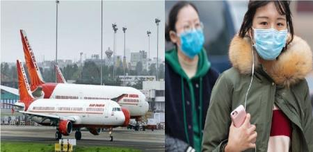 in pune flight china passenger corona virus symptoms checking admit hospital