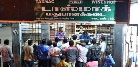 women protest against tasmac in thiruvannamalai