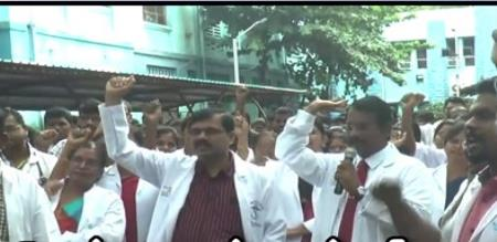 doctor attacked by delivery women relation