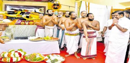 kanchipural town school and colleges local holiday for aththi varathar