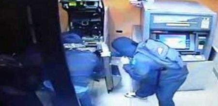 in kallakurichi atm machine robbery police investigation