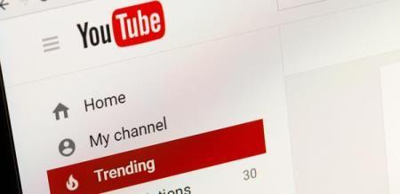vadivelu trending video on youtube