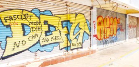 Indian act Ncr amith sha Bangalore police investigation