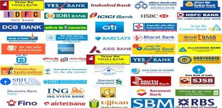 bank strike date announced