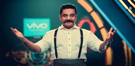 Ramya pandiyan may be participate in biggboss-4