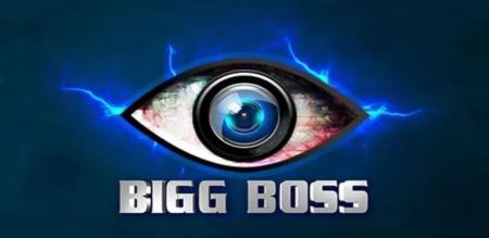 Telugu bigg boss 4 show