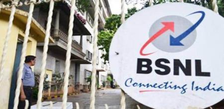 BSNL and MDNL employee apply job VRS