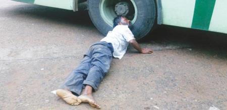 in puthukottai aranthangi bus stand drinking culprit activity