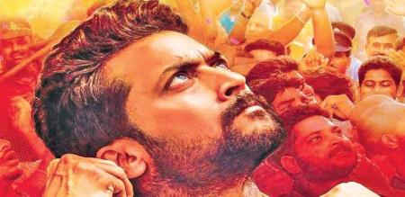 new song added in ngk film