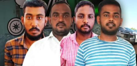 Rameswaram car thief gang arrest and police investigation