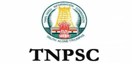 tnpsc announcement for project officer