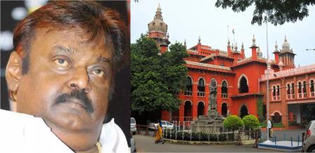 vijayakanth case for high court
