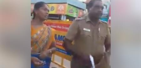 work transfer for chidambaram police