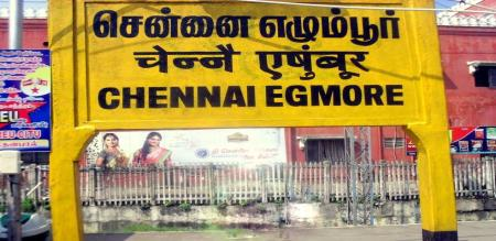 in Chennai egmore station girl saved by officers