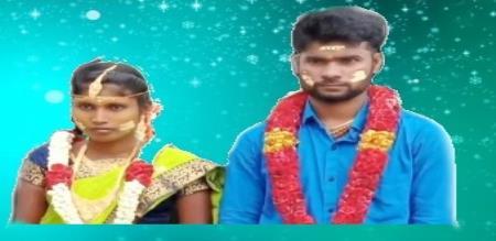 Thiruvallur new married girl murder police investigation