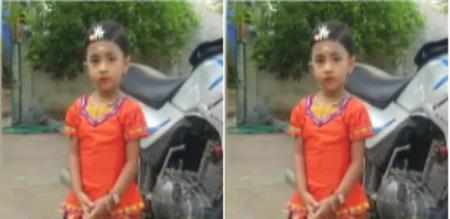 Erode child died police investigation