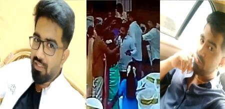 in Chennai fraud doctor arrest by police after marriage