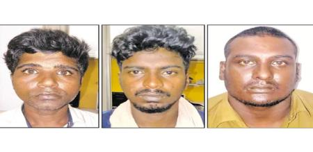 in chennai kanja gang arrested by police investigation going on
