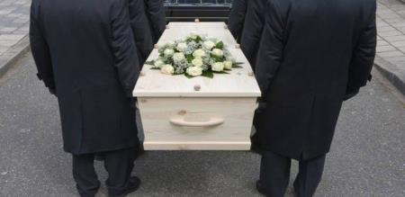 In Africa ukanda peoples died