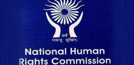 National Human Rights Commission of India Job