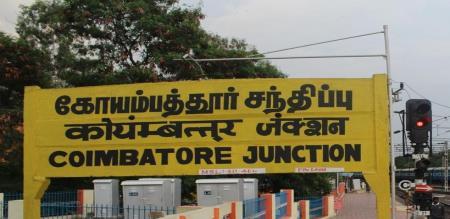 Coimbatore murder case police investigation