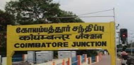 in coimbatore 16 dogs killed police investigation going on