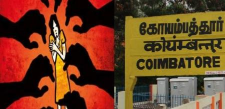 in coimbatore girl try to sexual abuse police arrest culprits