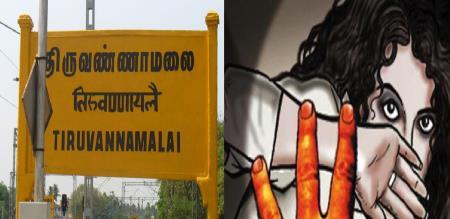 in Thiruvannamalai child girl sexual abuse pregnant police arrest culprit