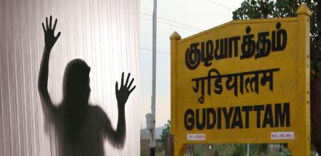 in gudiyattam man murder due to illegal affair with wife