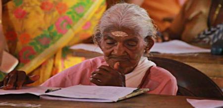 world oldest student die