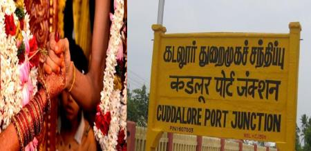 in cudallore boy and dindigul girl married with height disorder persons