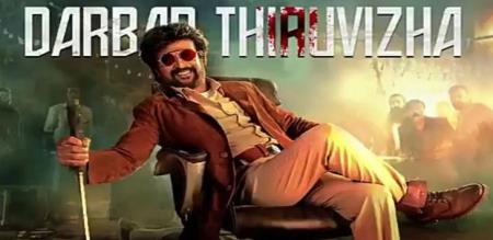 in darbar movie rajinikanth speech