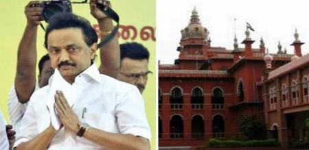 dmk case finishing to high court