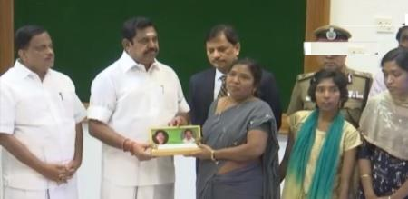 cm gives one crore for si wilson family