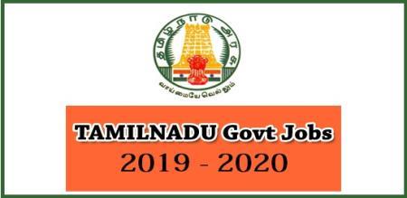 Ariyalur Fishery Department job