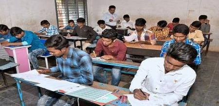 university semester exam may be cancel