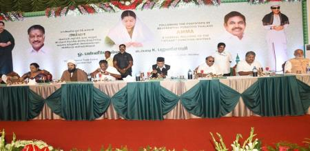admk iftar party eps not attend