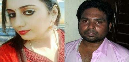 fake bank loan for chennai girl