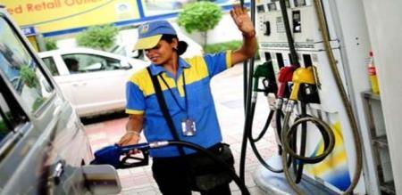 mar 31 petrol rate