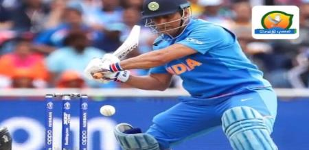 dhoni cricket life is going to end bcci decisions
