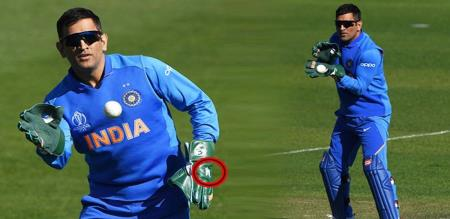 increased clove problem bcci support for dhoni