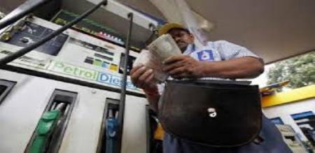 diesel and petrol rate