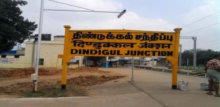 in dindigul husband funny fight with wife and attempt suicide died unfortunately