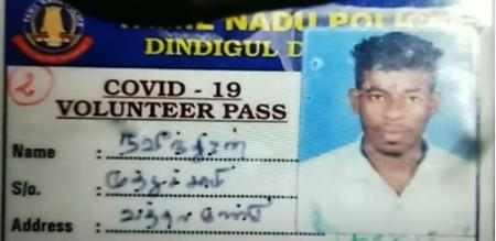 Dindugal police volunteer youngster murder by drinking culprit