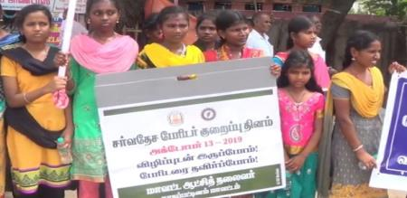 world disaster reduce day in Mayiladuthurai