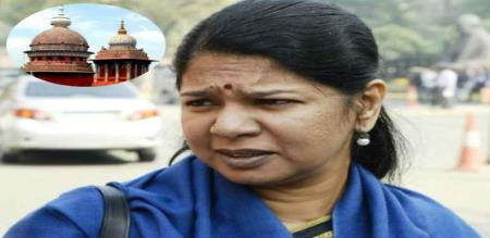 kanimozhi mp case in high court