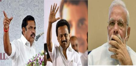 dmk and admk join with salem factory issue