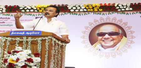 DMK strictly banned flex boards in their party functions