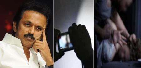 dmk members raped girl in chennai