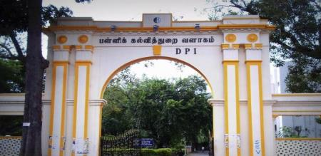pongal festival 16 date is school due to president speech